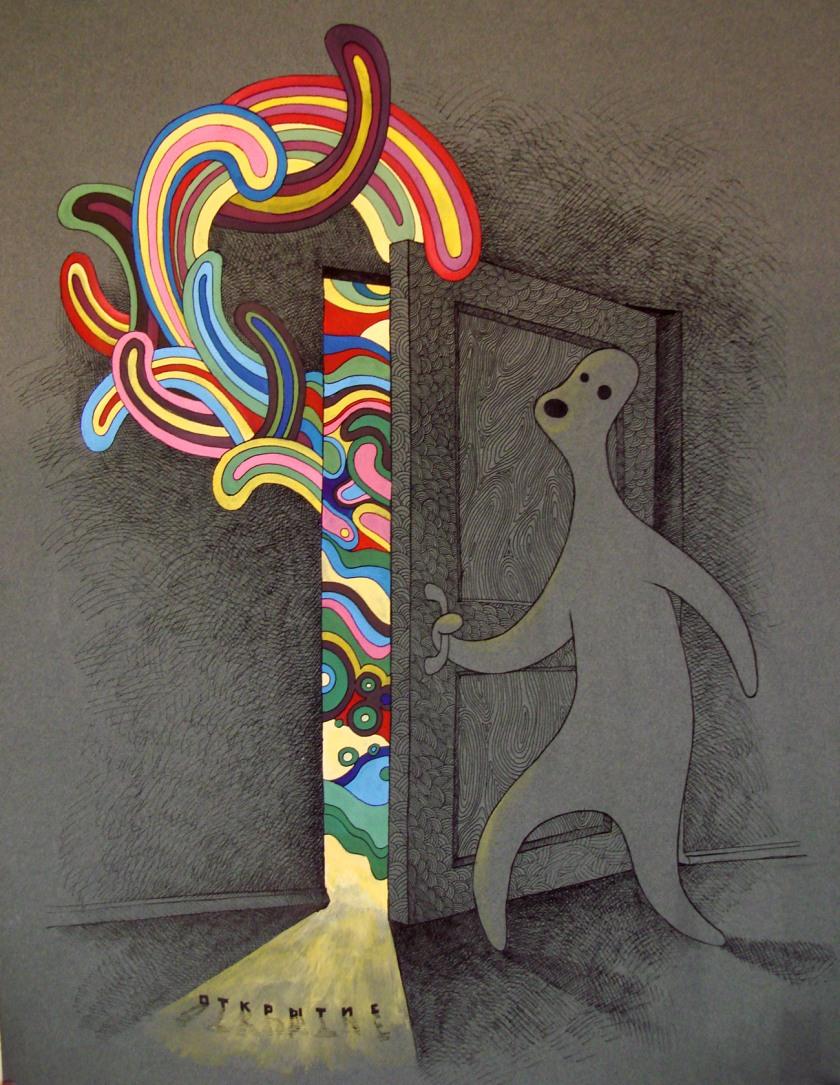 Opening Door - ARZAMAS