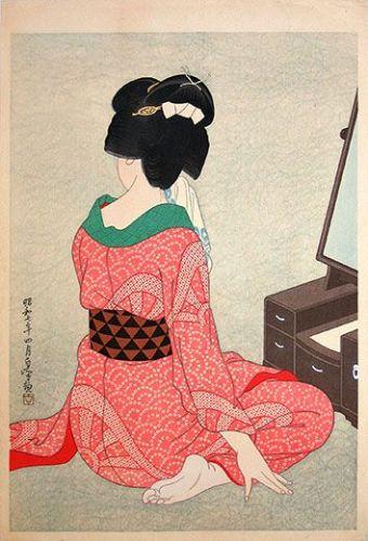 by Hirano Hakuho