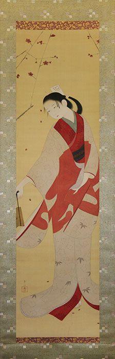by Nakamura Teii