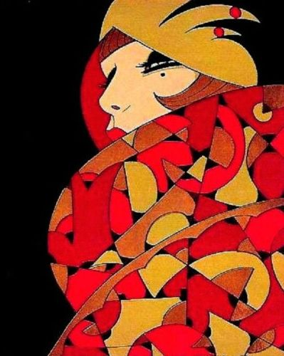 by Ernesto (El Chango) Garcia Cabral